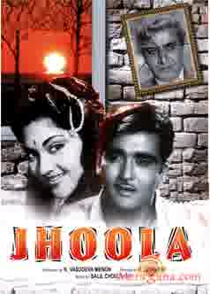 Poster of Jhoola (1962) - (Hindi Film)